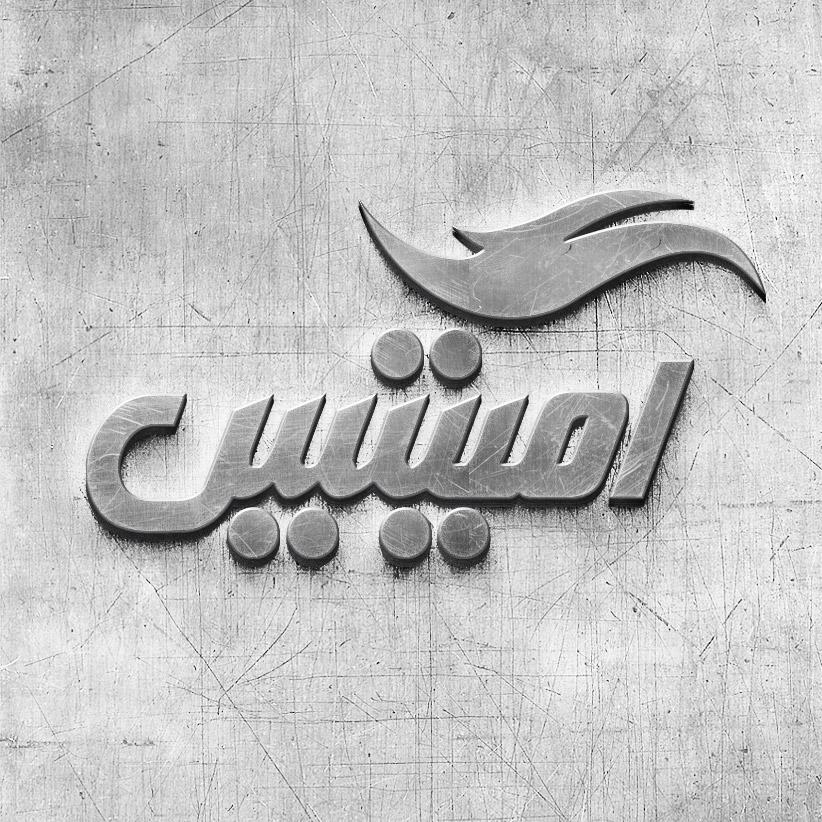 طراحی لوگو و نشانه فارسی